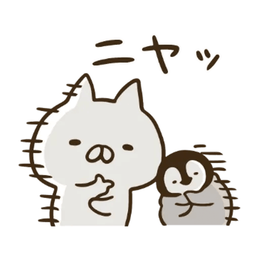 ねこぺん日和 x Line News - Sticker 12