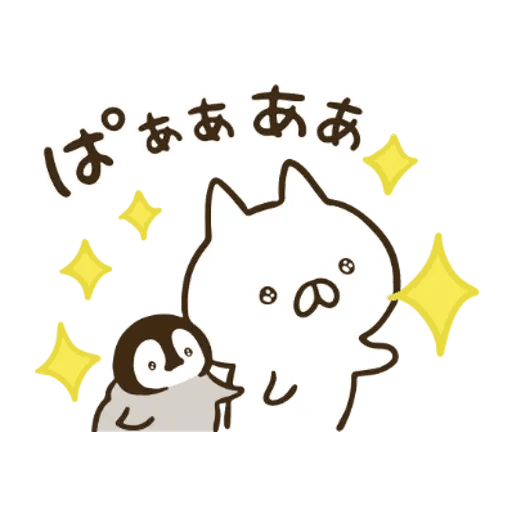 ねこぺん日和 x Line News - Sticker 10