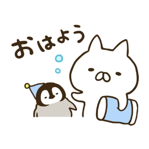 ねこぺん日和 x Line News - Sticker 6