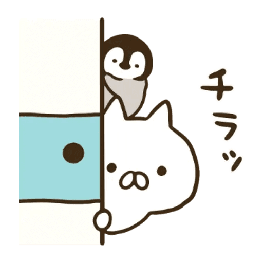 ねこぺん日和 x Line News - Sticker 9