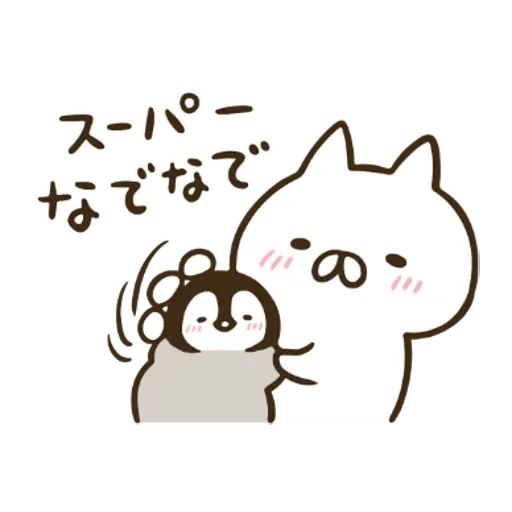 ねこぺん日和 x Line News - Sticker 11