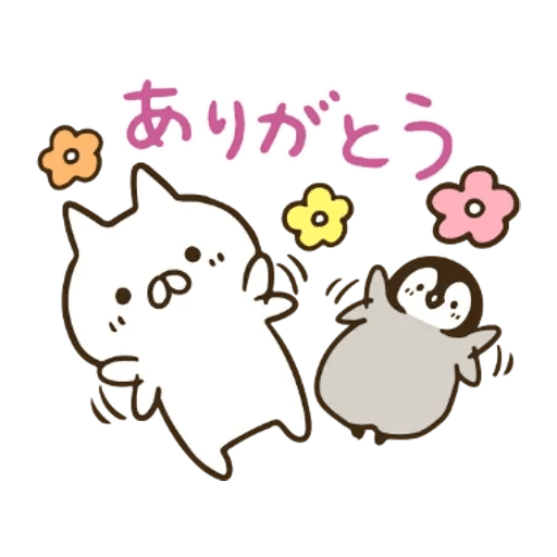 ねこぺん日和 x Line News - Sticker 7