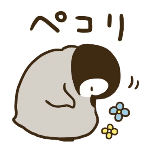 ねこぺん日和 x Line News - Sticker 3