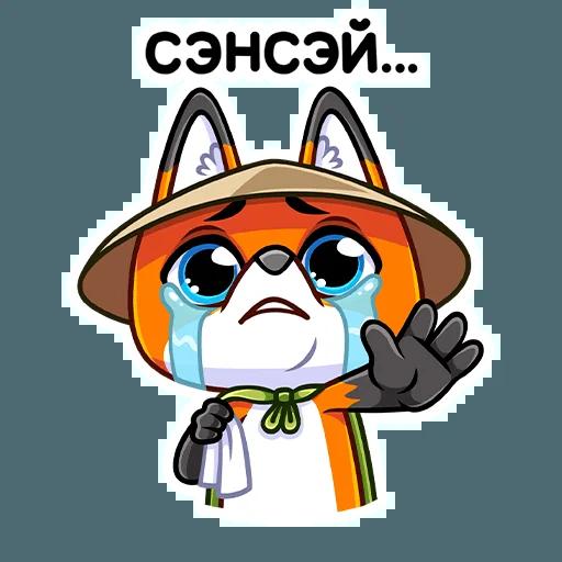Samurai Fox - Sticker 25