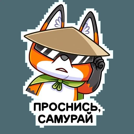 Samurai Fox - Sticker 12