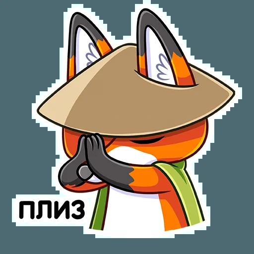 Samurai Fox - Sticker 9