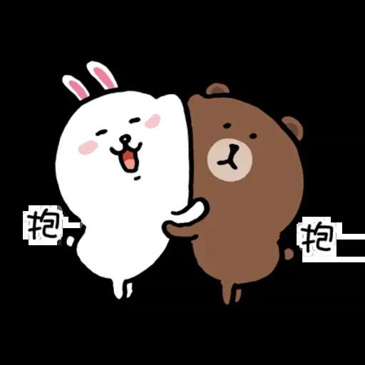 Brownandfriends - Sticker 7