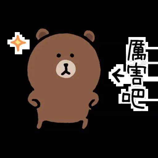 Brownandfriends - Sticker 12