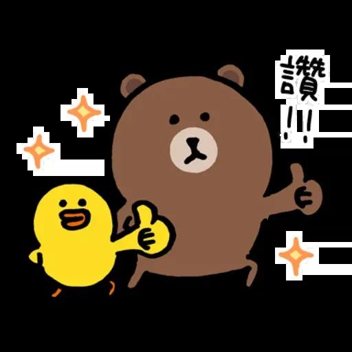 Brownandfriends - Sticker 1