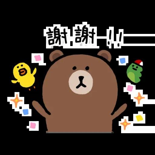Brownandfriends - Sticker 2