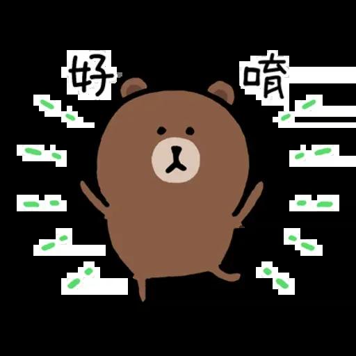 Brownandfriends - Sticker 16