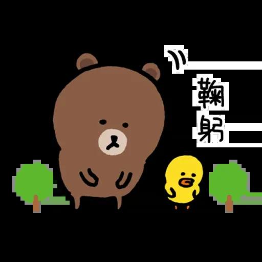 Brownandfriends - Sticker 10