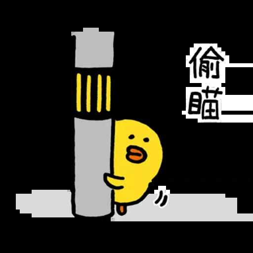 Brownandfriends - Sticker 5