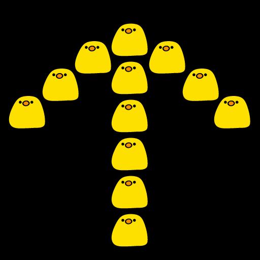Something yellow - Sticker 11