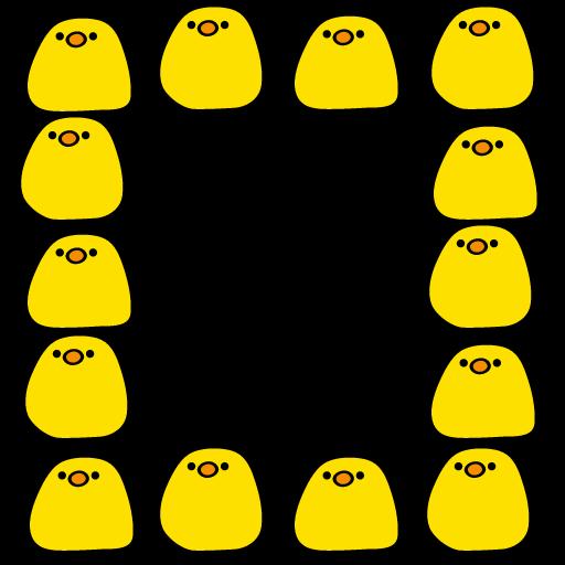 Something yellow - Sticker 5