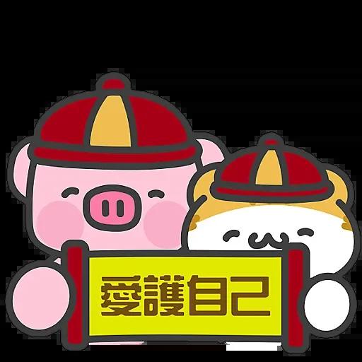 New year 5 - Sticker 22