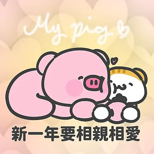 New year 5 - Sticker 6