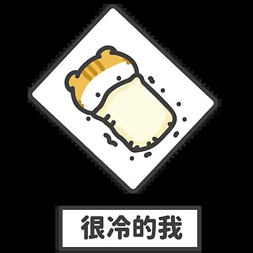 New year 5 - Sticker 12