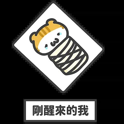 New year 5 - Sticker 10