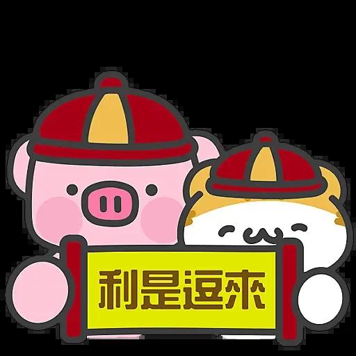 New year 5 - Sticker 29