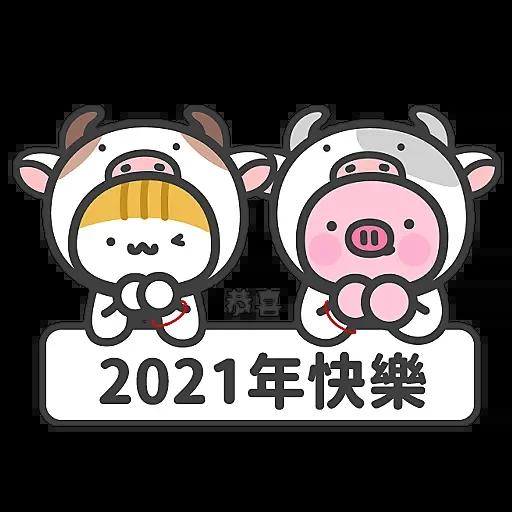 New year 5 - Sticker 1