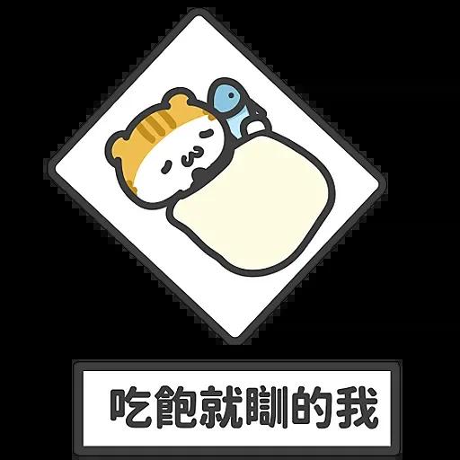 New year 5 - Sticker 11