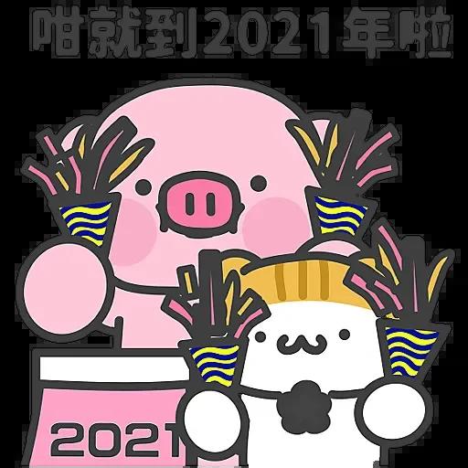 New year 5 - Sticker 30