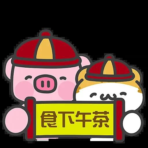 New year 5 - Sticker 25