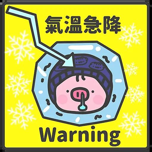 New year 5 - Sticker 14
