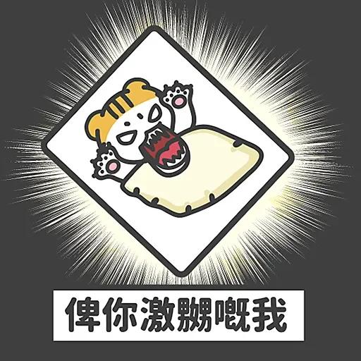 New year 5 - Sticker 13