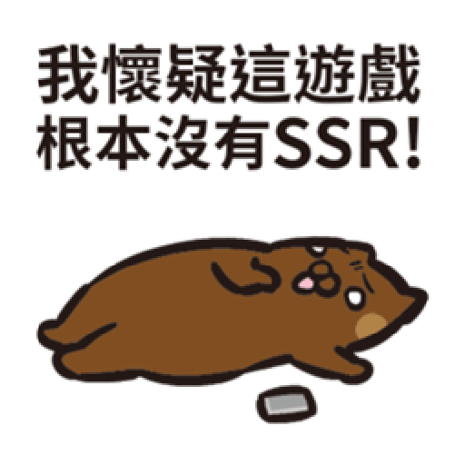 歐非貓 - Sticker 21