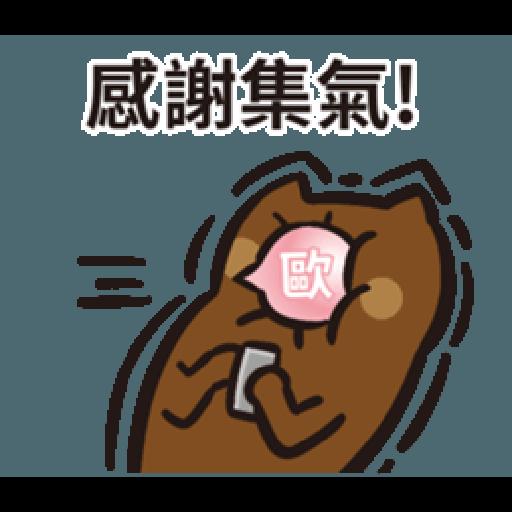 歐非貓 - Sticker 17