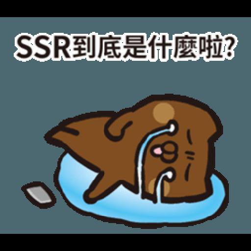 歐非貓 - Sticker 13
