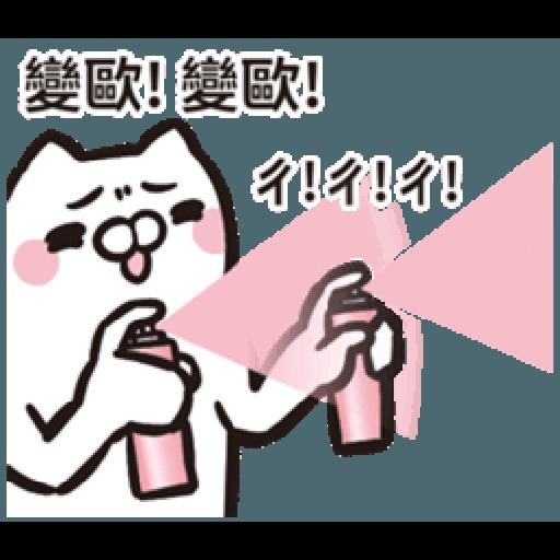 歐非貓 - Sticker 16