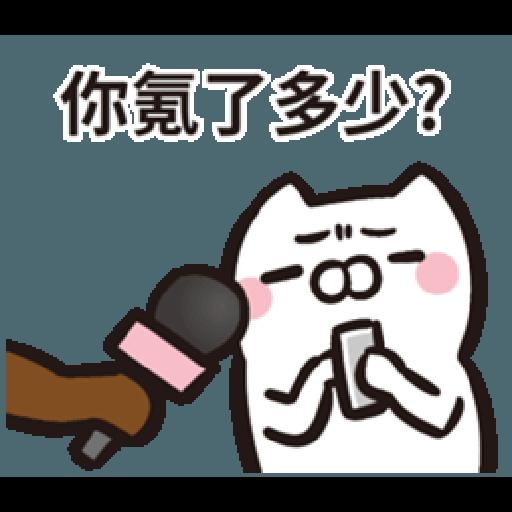 歐非貓 - Sticker 11