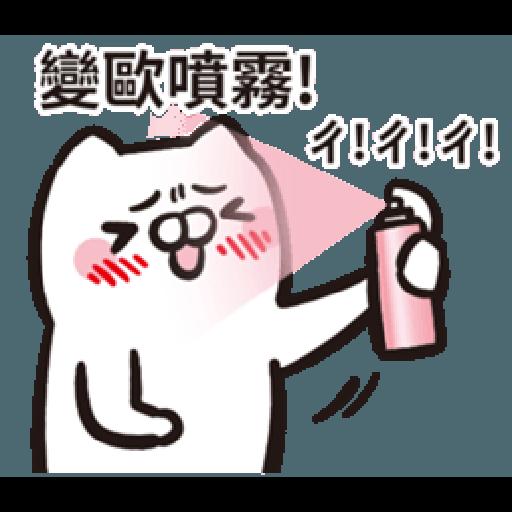 歐非貓 - Sticker 26