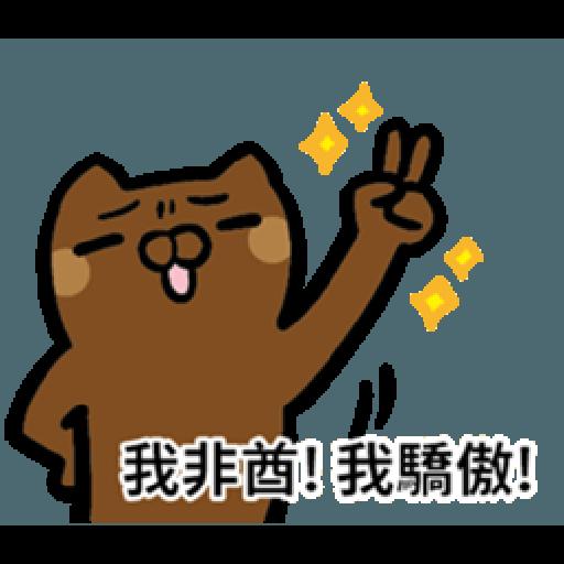 歐非貓 - Sticker 22