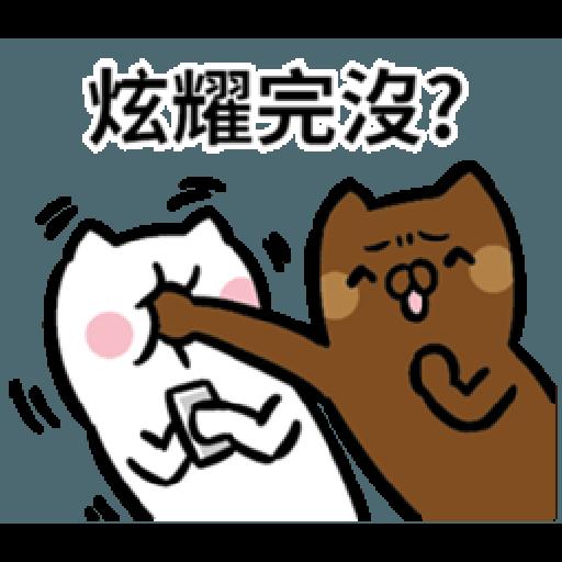 歐非貓 - Sticker 12