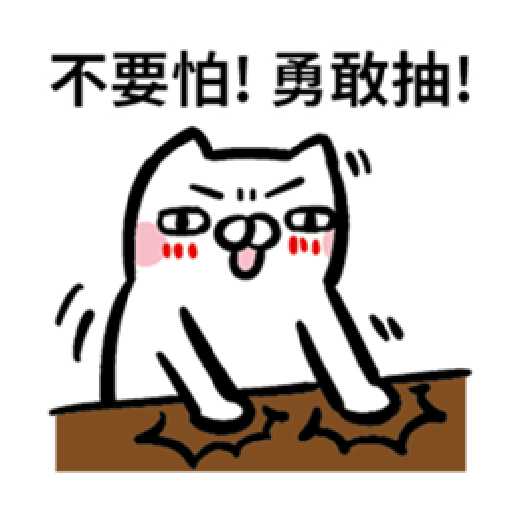 歐非貓 - Sticker 10