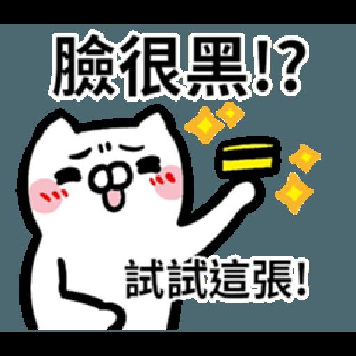 歐非貓 - Sticker 29