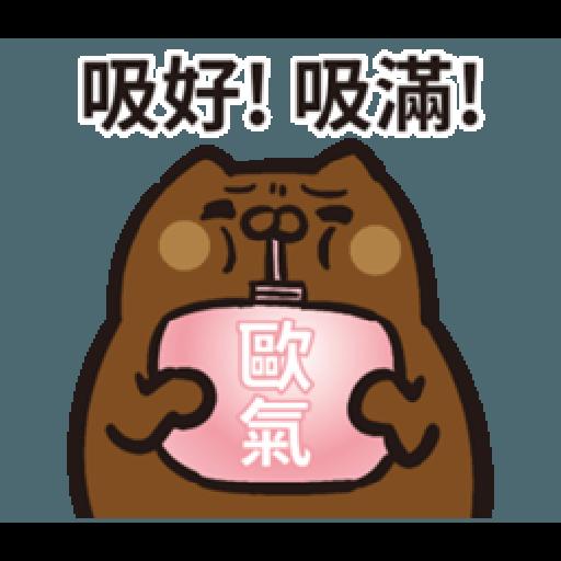 歐非貓 - Sticker 15