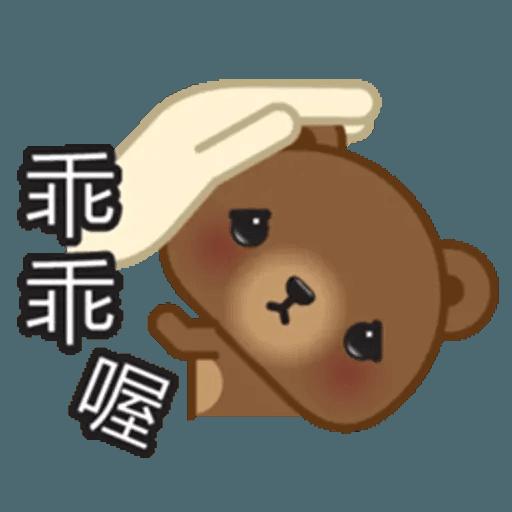 熊仔 - Sticker 4