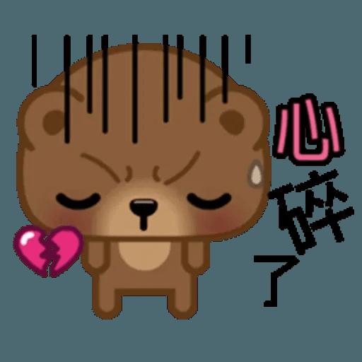 熊仔 - Sticker 17