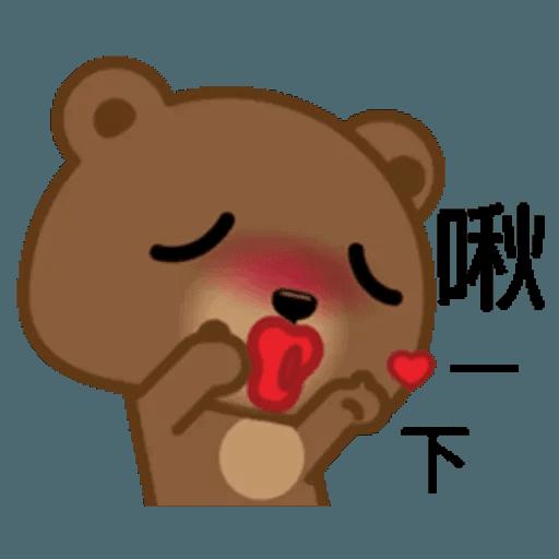 熊仔 - Sticker 26