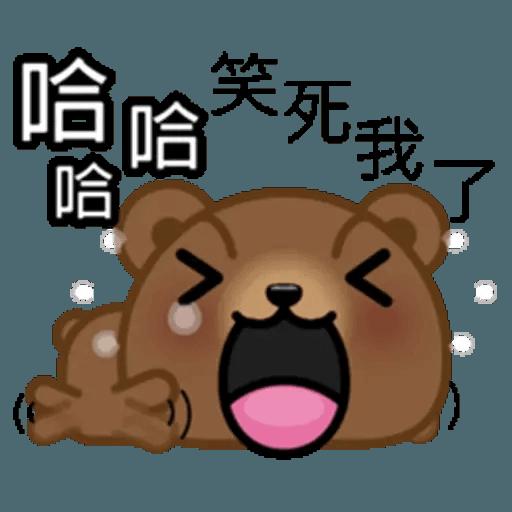 熊仔 - Sticker 9