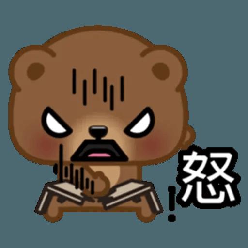 熊仔 - Sticker 15