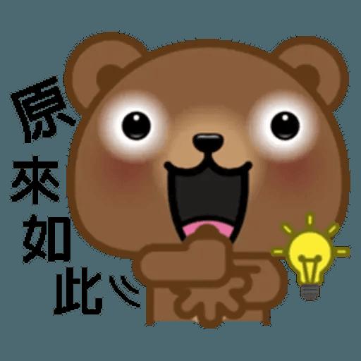 熊仔 - Sticker 27