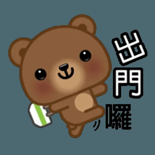 熊仔 - Sticker 24