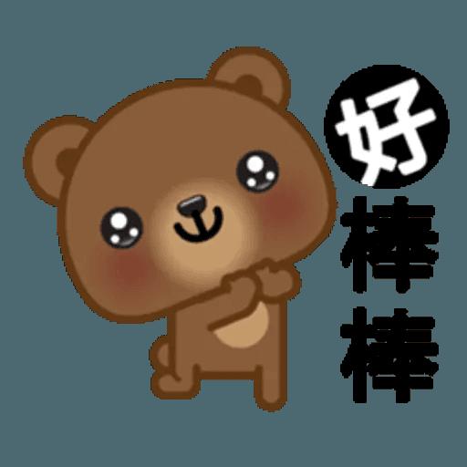 熊仔 - Sticker 1