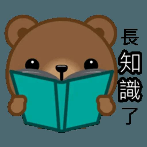 熊仔 - Sticker 14